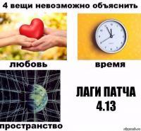 post-24254-0-02249600-1457468587_thumb.jpg
