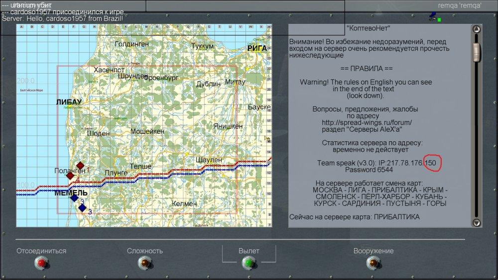 oshibka v IP.jpg