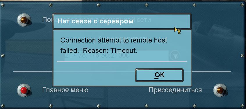 Безымянный_1.png